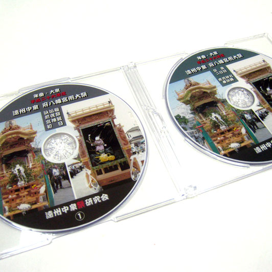 【バックナンバー】遠州中泉府八幡宮祭典DVD(2枚組)