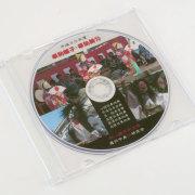 平成30年奉納囃子・奉納舞遠州中泉府八幡宮例大祭DVD(1枚組)