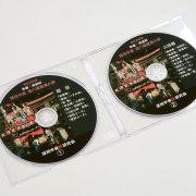 令和元年度遠州中泉府八幡宮例大祭DVD(2枚組)