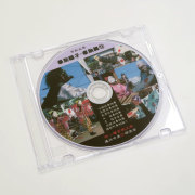 令和元年奉納囃子・奉納舞遠州中泉府八幡宮例大祭DVD(1枚組)