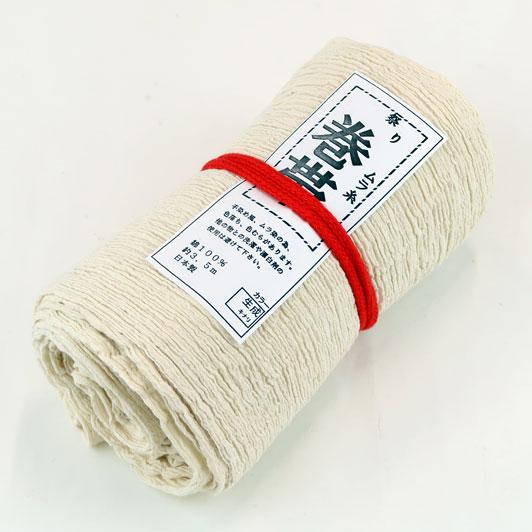 【キナリ】綿楊柳巻帯