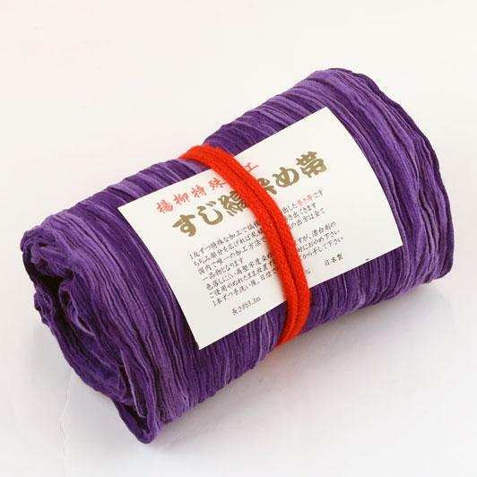 【紫】すじ縞染巻帯