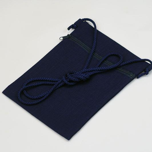 【小粋 藍染】特大サイズ ポシェット