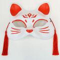 【猫面 壱/紅白】お面