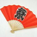 【赤地黒祭】扇子