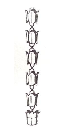 化粧クサリ2型
