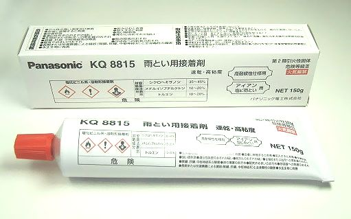 KQ8815