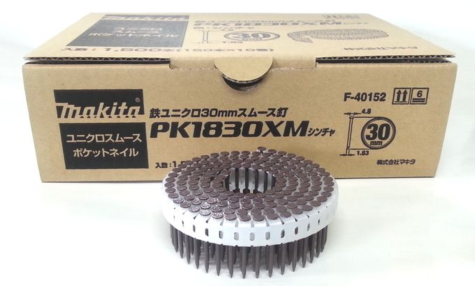 pk1830xm