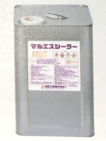 <法人様限定>マルエスシーラー(溶剤系) 20kg缶 日新工業