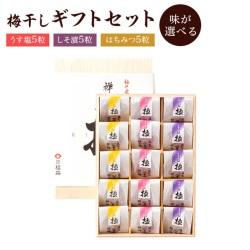 【送料無料】禅風味<極>3種セット15粒入