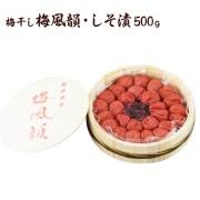 梅風韻(しそ漬) 500g