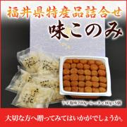 味このみ(うす塩味700g・らっきょ80g×5個)