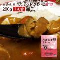 福井大麦倶楽部 レトルト六条大麦カレー 甘口 国産鶏肉使用 一人前200g入 非常食 幼児用