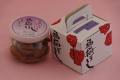 うす塩味福梅ぼし 160g (ご進物用)