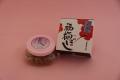 うす塩味福梅ぼし 240g (ご進物用)