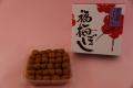 うす塩福梅ぼし 1kg (ご進物用)