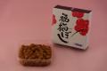 うす塩味福梅ぼし(小梅) 500g (ご進物用)