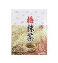梅抹茶 (12袋入)