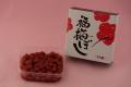 しそ漬福梅ぼし(小梅) 500g (ご進物用)