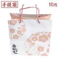 紙袋【縦25cm×横25cm×奥行22.5cm】