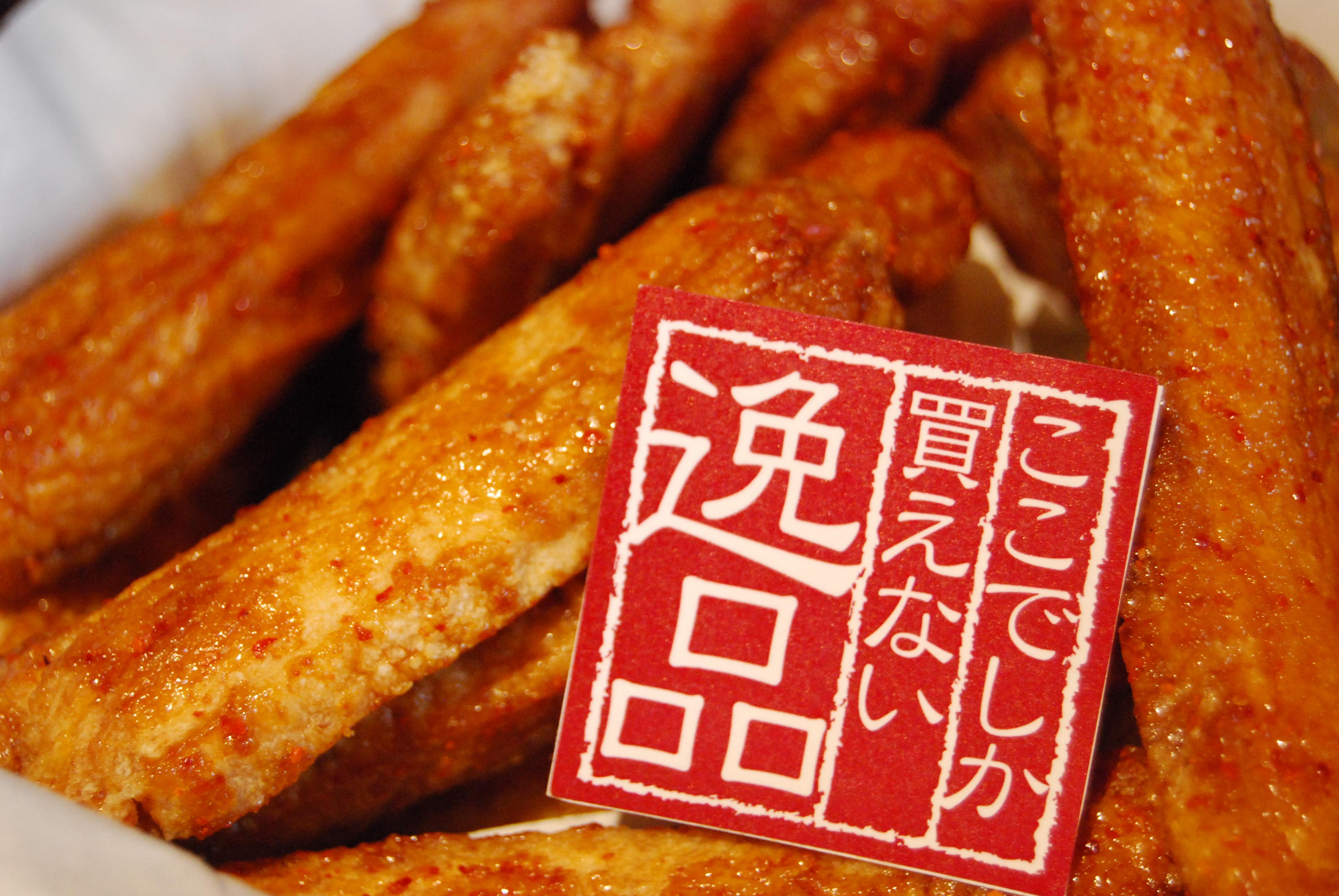 【驚きの食感!!】暴れん棒5袋入り(おいしい手焼き・手作りせんべい)