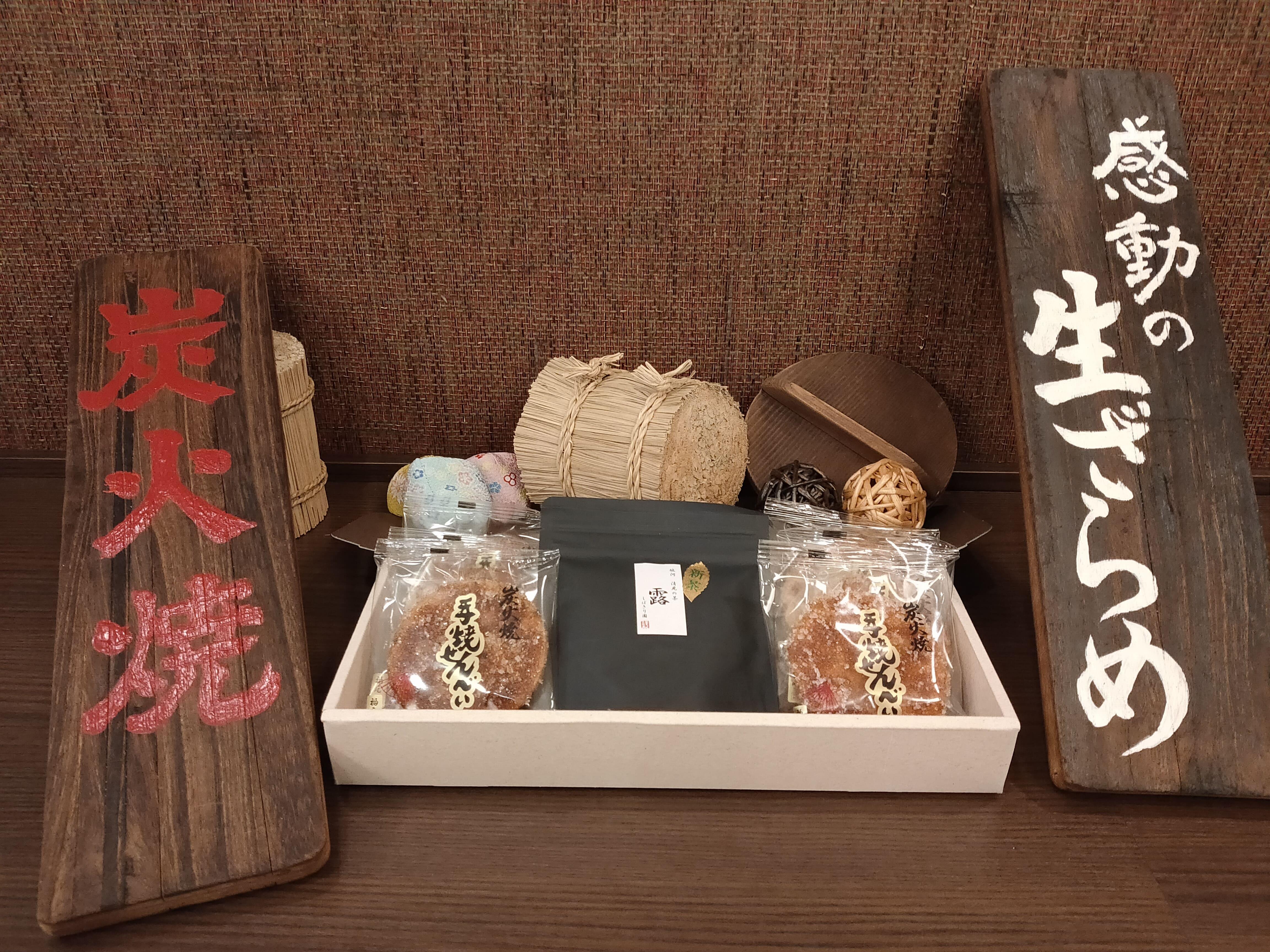 ~双~銚子・福屋と静岡煎茶「しばきり園」のコラボ商品【期間・数量限定(30箱)】