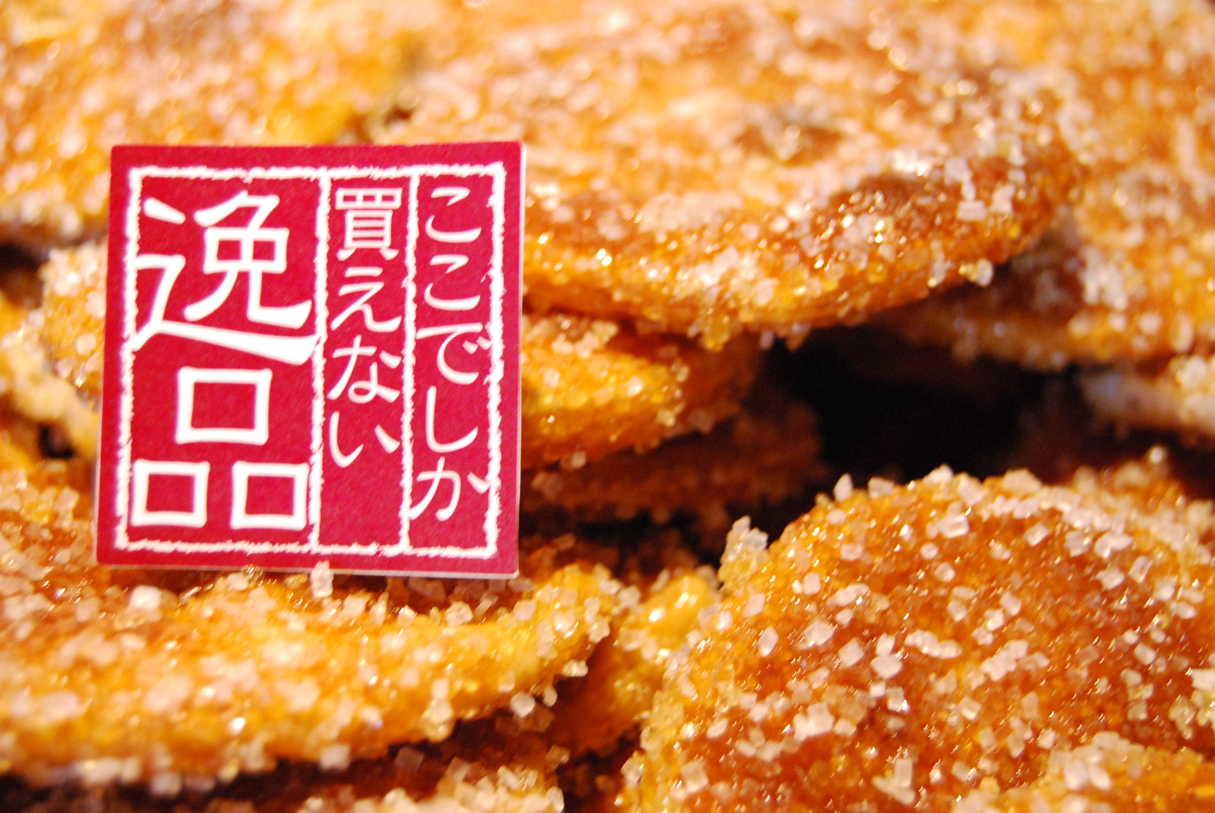 【人気NO.1・包装済み】しっとりやわらか、ざらめ(ごま)5枚入り5袋セット(おいしい手焼き・手作りせんべい)