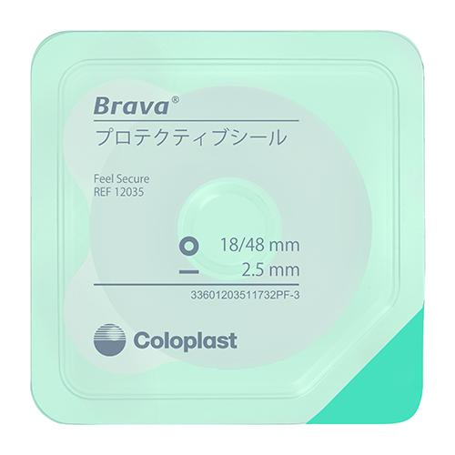 ブラバ プロテクィブシール 厚み4.2mm