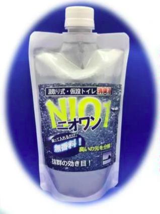 汲み取りトイレ消臭液(1~2ヶ月用) ニオワン