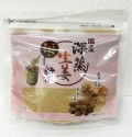 粉末生姜茶130g(1袋)