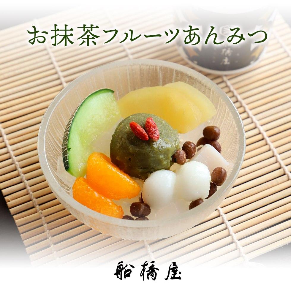 【季節限定】お抹茶フルーツあんみつ 単品 (お届け期間:5/13~5/31)【冷蔵品】