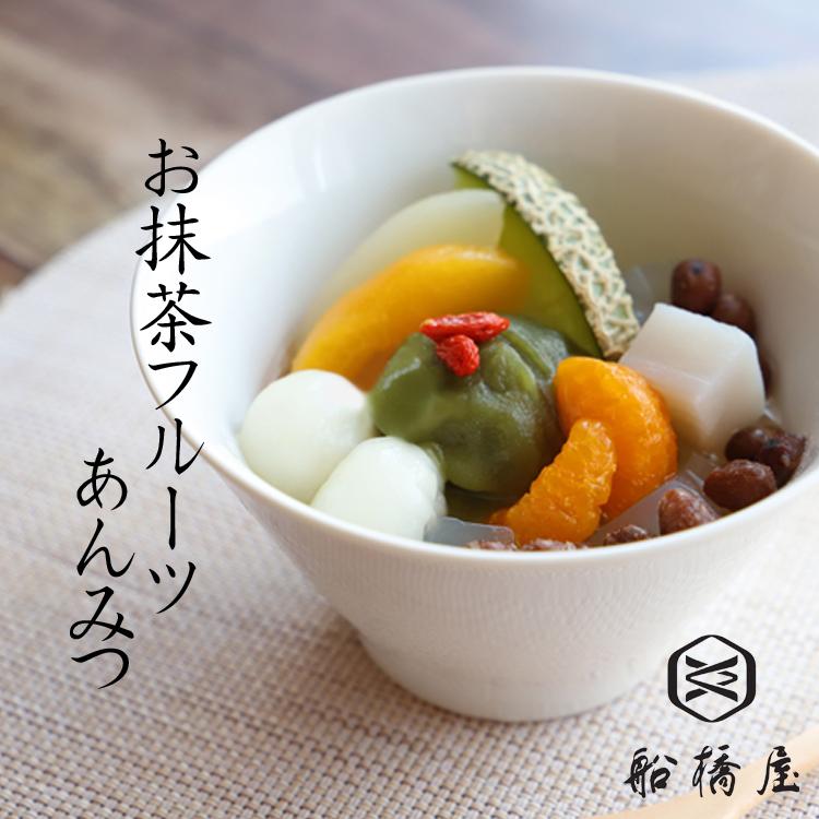 【季節限定】お抹茶フルーツあんみつ(お届け期間:4/17〜5/31)【冷蔵品】