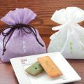 船橋屋 【和フィナンシェ】 特製巾着袋入りセット(6個入)