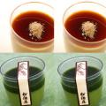 【プリン2種類詰め合わせ:計4個入り】くず餅プリン 2個(黒蜜&黄粉付) ・抹茶くず餅プリン2個【冷蔵品】