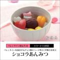 【期間限定】ショコラあんみつ(お届け期間:2/3~2/15) 【冷蔵品】