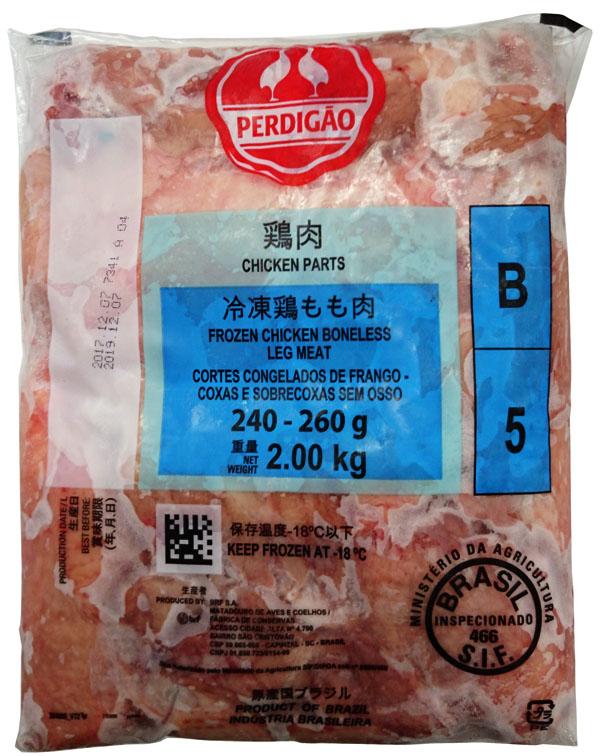 ブラジル産 鶏 もも肉 2kg 入り 冷凍