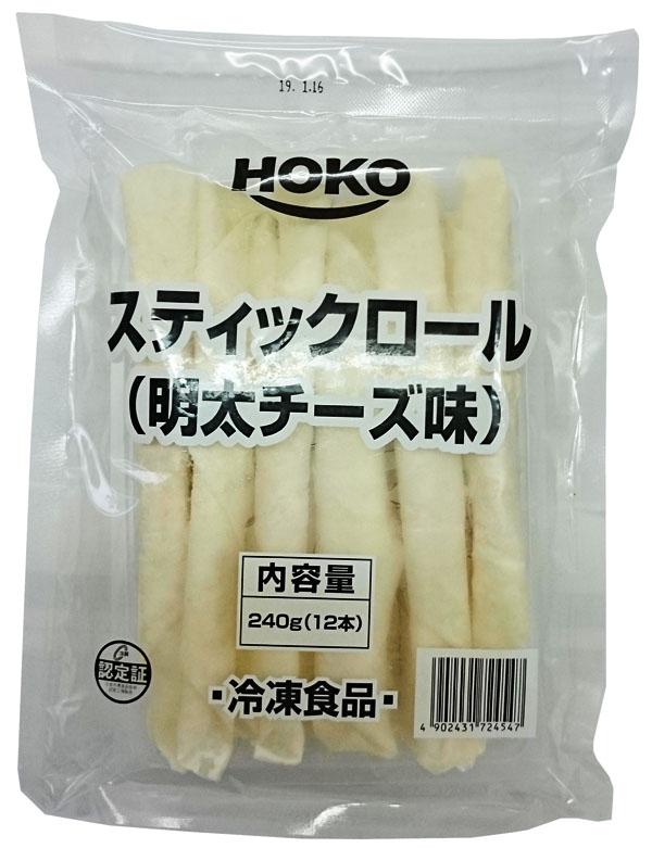 スティックロール(明太チーズ味) 20g 12本入り 冷凍
