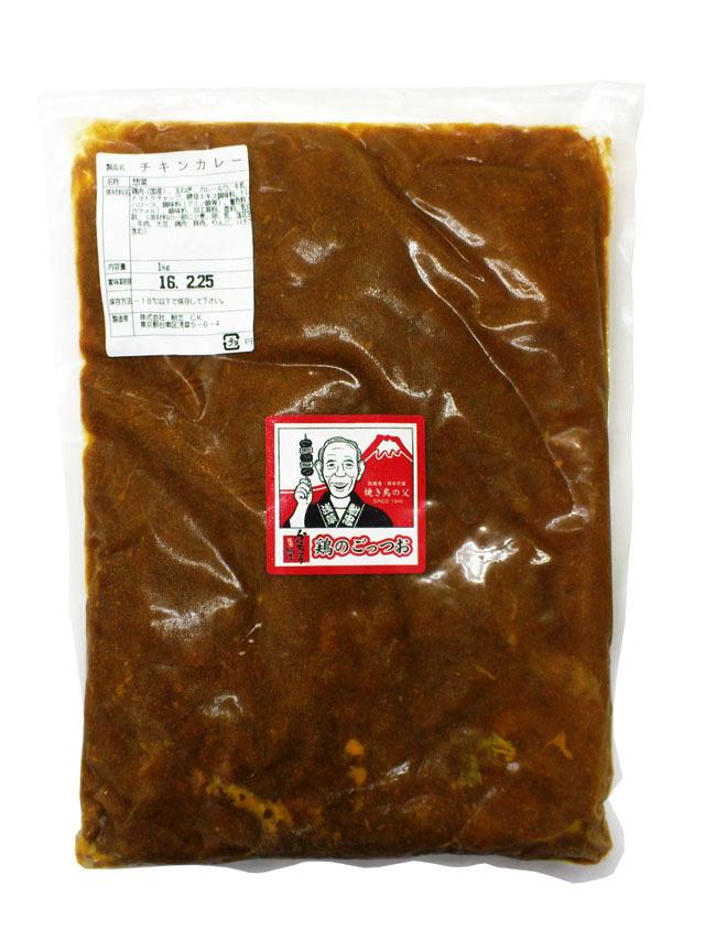 オリジナル チキンカレー 1kg入り 冷凍