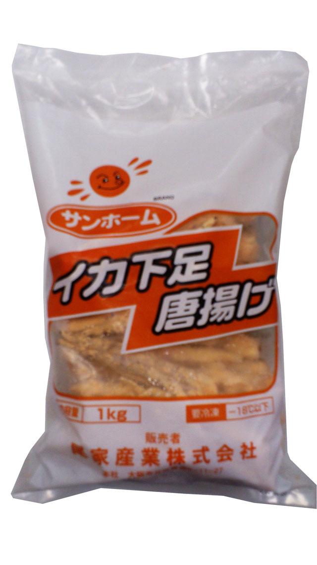 イカ 下足 唐揚 1kg入り 冷凍