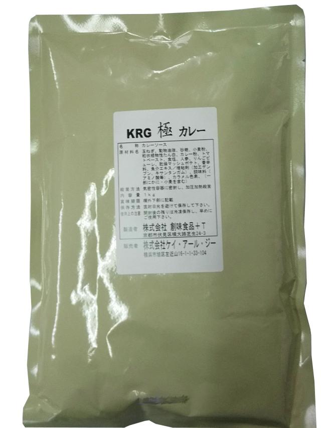 KFG 極 カレー 1kg入り