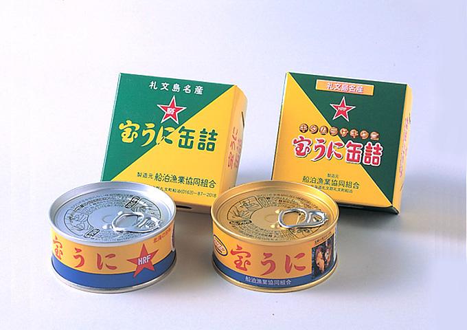 宝うにセット[バフンウニ・ムラサキウニ(各1個)]