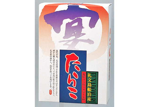 無着色たらこ(500g)