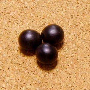 [30個セット/国産]数珠起源の実 ムクロジのビーズ売り(11-12mm)