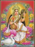 インド神様 壁掛けパネル-富&学問と芸術の神サラスヴァティー
