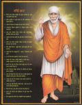 インド神様 壁掛けパネル-インドの聖者シルディ・サイババ