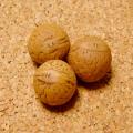 【極小】[108個+親玉1個セット]鳳眼菩提樹ビーズ(ナチュラル)11-12mm/S1サイズ