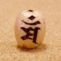【マン】梵字彫刻ビーズ(五眼龍菩提樹)/守護本尊・文殊菩薩/卯年(うさぎ)に対応