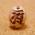 【アン】梵字彫刻ビーズ(五眼龍菩提樹)/守護本尊・普賢菩薩/辰年(たつ)・巳年(へび)に対応