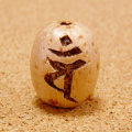 【バン】梵字彫刻ビーズ(五眼龍菩提樹)/守護本尊・大日如来/未年(ひつじ)・申年(さる)に対応