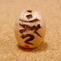 【カーン】梵字彫刻ビーズ(五眼龍菩提樹)/守護本尊・不動明王/酉年(とり)に対応
